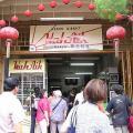 Malacca Heritage Tour
